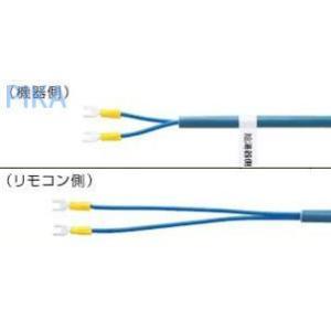 ノーリツ・特別特価!【リモコンコードM(2心)15A】0700168台所リモコン用 15m|up-b