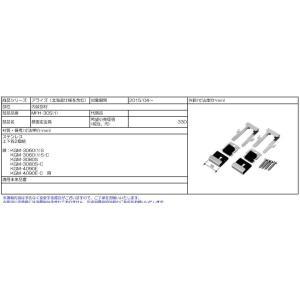 ゆうパケット対応品 INAX LIXIL・リクシル 【MFH-30S(1)】 鏡固定金具(上下各2個組)|up-b