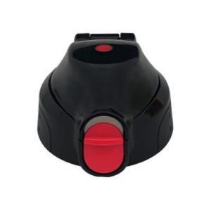 タイガー魔法瓶 キャップユニット MMN1577 くちパッキン、ふたパッキン含む ステンレスボトル [納期10日前後] [新品]|up-b