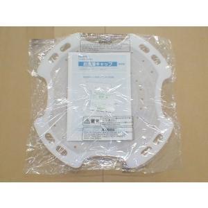 日立 HITACHI 洗濯機用お洗濯キャップ MO-F92 001 消耗品>家事・生活  [新品]|up-b