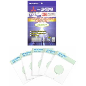三菱 抗アレルゲン抗菌消臭 紙パックフィルター(MP-5A後継品) MP-7 クリーナー部品 [新品] up-b