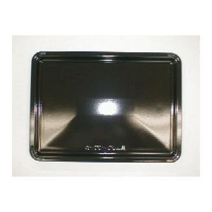 日立 電子レンジ用皿 MRO-GV200 019 消耗品>キッチン  [新品]|up-b