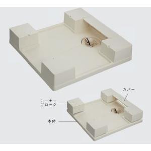 シナネン[SINANEN] 洗濯機防水パン MSB-6464W ベストレイ[BESTRAY] 64マルチタイプ MSB6464W [新品]|up-b