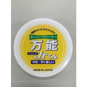 マルシン スーパークリーナー万能jrくん 75g MSXSC-BJR [新品]【RCP】|up-b