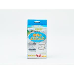 パナソニック 庫内クリーナー(150g×2袋) N-P300 お手入れ用洗浄洗剤 [新品]