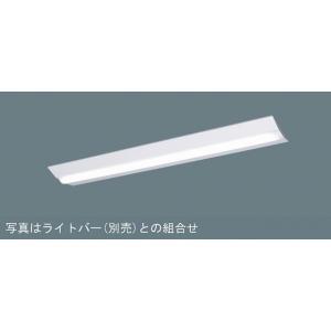 パナソニック 照明 天井直付型 器具本体 【NNLK42523】|up-b
