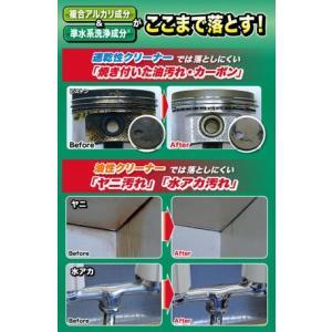 呉工業 KURE フォーミングクリーナープロ 420ml 品番:No.1434|up-b|02