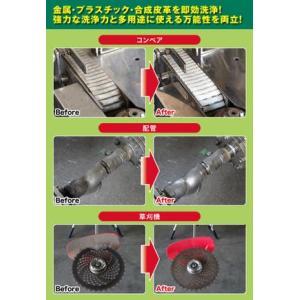 呉工業 KURE フォーミングクリーナープロ 420ml 品番:No.1434|up-b|04