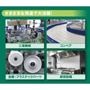 呉工業 KURE フォーミングクリーナープロ 420ml 品番:No.1434|up-b|06
