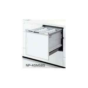 パナソニック ビルトイン食器洗い乾燥機 NP-45MS7S 幅45cm M7シリーズ  (NP-45MS6Sの後継)カラー:シルバー 食洗機[新品] up-b