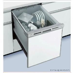 パナソニック ビルトイン食器洗い乾燥機 NP-45VS7S 幅45 V6シリーズ 容量:約5人分 ドアパネル型 カラー:シルバー 食洗機(NP-45VS6Sの後継機種)[新品]|up-b