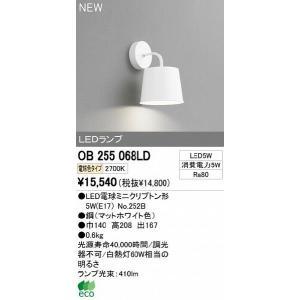 オーデリック インテリアライト ブラケットライト 【OB 255 068LD】 OB255068LD|up-b