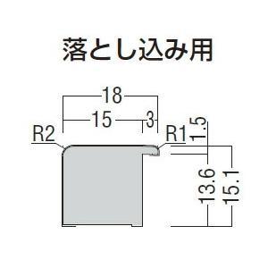 ノダ 額縁(落とし込み用) P-115 内装ドア用 入数:1 [新品] up-b