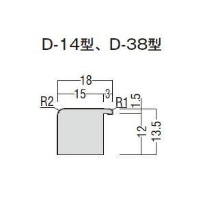 ノダ 額縁 P-119 内装引戸用 入数:1 [新品] up-b