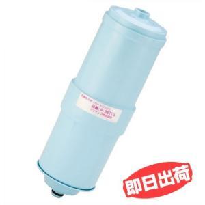 あすつく クリナップ 交換用浄水器カートリッジ【P-35TCL】PJ-UA51ECL用 新品 up-b