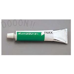 INAX LIXIL リクシル クリーナー  浴槽クリーナー 容量:70g【PBC-70G】【PBC70G】