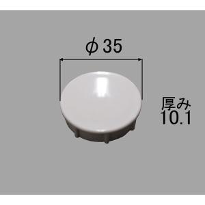 INAX/LIXIL 水まわり部品 プッシュワンウエイ排水栓用押しボタン[PBF-01-KOB/DJ] 外径35MM 厚み10MM 浴室 PBF-01-KOB_DJ|up-b
