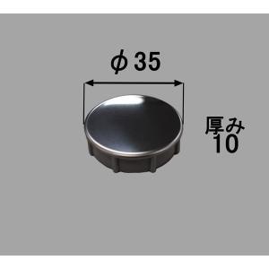 ゆうパケット対応品 INAX/LIXIL 水まわり部品 プッシュワンウエイ排水栓用押しボタン[PBF-01-KOB/DM] プッシュワンウエイ排水栓用押しボタン(メタル色) 浴室|up-b