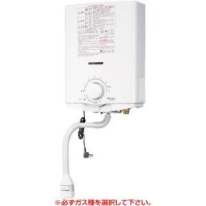 パロマ 瞬間湯沸器 PH-5BVH 寒冷地仕様 受注生産品となります (PH-5BSH後継機種) ガス瞬間湯沸かし器 5号[新品]|up-b