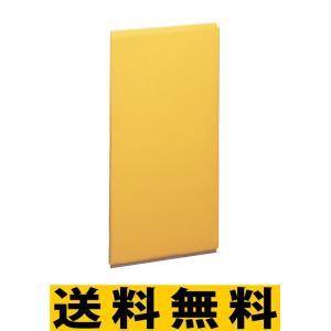 【PP31】 Combi ジョイントベンチ クッションパネル 幼児用遊び場 コンビウィズ株式会社|up-b