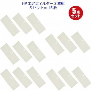 ノーリツ NORITZ【PS010N】HPエアフィルター 3枚入り 5個セット 計15枚【SET】 クラブノーリツ[新品]|up-b