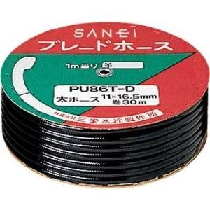 三栄水栓[SANEI]【PU86T-1M-I】ブレードホース[新品] up-b