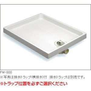 サヌキ SPG 洗濯機防水パン 樹脂タイプ PW-800 PW-800L/PW-800C/PW-800R PW800 [新品]|up-b