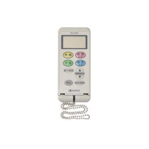 ノーリツ 部材 RCA-856S(QVT) QVTJ002 [新品]|up-b
