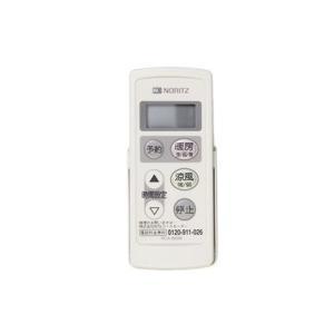 ノーリツ 部材 RCA-863M(QZJ) QZJJ002 [新品]|up-b