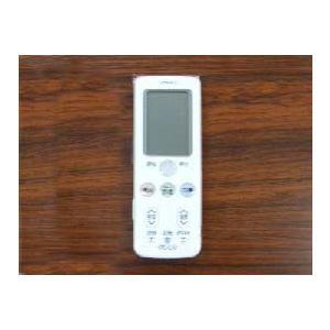 日立 ルームエアコン用リモコン RAS-X40W2 030 消耗品>空調・冷暖房 [新品]|up-b