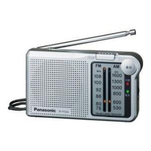 パナソニック Panasonic FM/AM2バンドレシーバー RF-P155-S [新品]|up-b