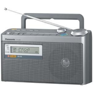パナソニック Panasonic FM緊急警報放送対応FM/AM2バンドラジオ RF-U350-S [新品]|up-b