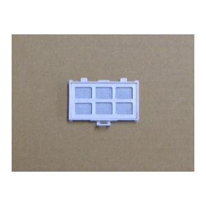 ゆうパケット対応可 日立 自動製氷機用浄水フィルター RJK-30 100 消耗品>キッチン  [新品]|up-b