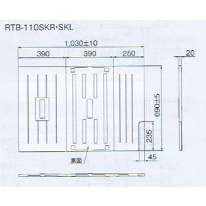 リンナイ ホールインワン専用浴槽 FRP(普通サイズ) フタ 左排水【RTB-110SKL】[新品]|up-b