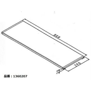 SUNWAVE サンウェーブ タナJVTW868X29A1ミ(1360207) ウォールキャビネット用棚板[新品]|up-b