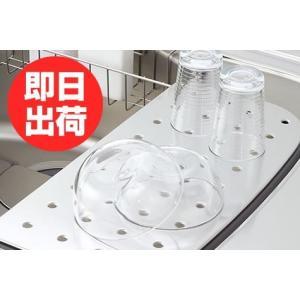 即納 SUNWAVE サンウェーブ NMT-2 水切りプレート[新品]|up-b