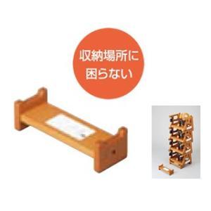 【SD11】 ブースターシート・スタッキング台SD11 ダイニング コンビウィズ株式会社[新品]|up-b