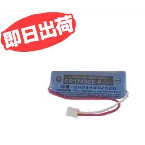 即納 パナソニック Panasonic 火災警報器 交換用電池 CR-AG/C25P電池 音声 SH284552520 新品|up-b