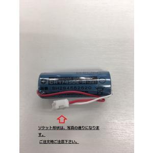 即納 パナソニック Panasonic 火災警報器 交換用電池 CR-AG/C25P電池 音声 SH284552520 新品|up-b|02