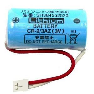 ゆうパケット対応可 パナソニック Panasonic 火災警報器専用リチウム電池 CR-2/3AZ SH384552520 up-b