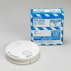 パナソニック Panasonic 住宅用火災警報器 けむり当番薄型2種(電池式・移報接点なし)(警報音・音声警報機能付) SHK38455|up-b