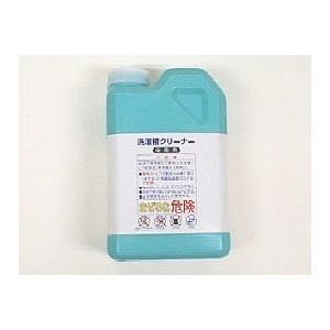 日立 全自動洗濯機用洗濯槽クリーナー SK-1 001 消耗品>家事・生活  [新品]|up-b