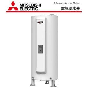 三菱 電気温水器 【SRG-375EM】 給湯専用 マイコン型 標準圧力型 マンションタイプ 受注生産品[納期1.5〜2ヶ月] 370L|up-b
