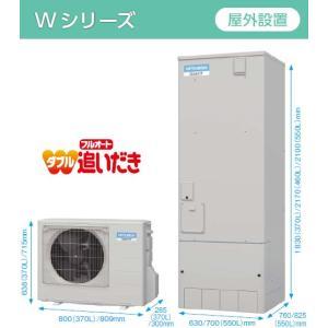 三菱エコキュート SRT-HP46W7 (一般地向け)[460L] Wシリーズ フルオート ダブル追いだき 屋外専用 SRTHP46W7 [新品] up-b