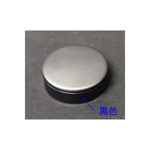 タカラスタンダード [10192240] 押しボタン(ワンプ...