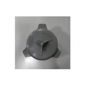 タカラスタンダード [10196592] 防臭キャップ【N10.20 インナー】 キッチン>シンク排水部品>排水部品 [新品]|up-b