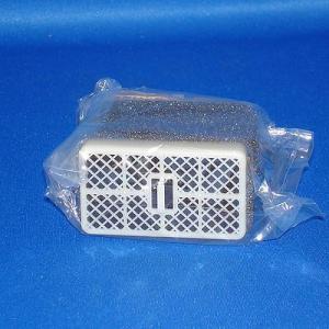 TOTO トイレ部品・補修品 ウォシュレット 脱臭カートリッジ【TCA104-1S】【TCA1041S】[新品]|up-b