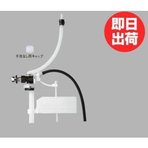 INAX 長穴隅付タンク用ボールタップ TF-21B  ●適応タンク品番  T-870/DT-870...