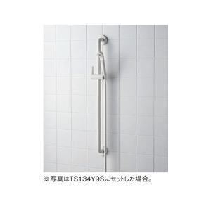 TOTO TH706 インテリアハ゛ー用シャワーハンガー(ハンガー部・右)[新品]|up-b