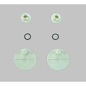 INAX/LIXIL 水まわり部品 天井点検口固定クリップ[TK-12] ユニットバス天井点検口固定クリップ(2個入り) 浴室 TK-12|up-b